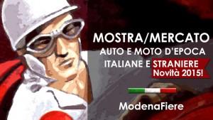 Mostra scambio - Imola (Emilia Romagna) @ Motor Gallery | Modena | Emilia-Romagna | Italia